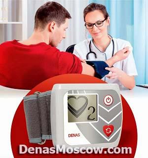 Аппараты дэнас, дэнас кардио, физиотерапия, медтехника, корпорация дэнас мс, медицинское оборудование, дэнас лечение, дэнас терапия